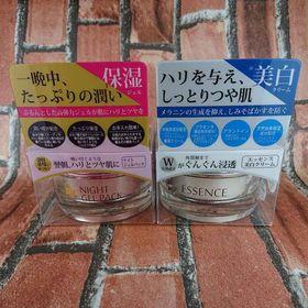【各1個】エッセンス美白クリーム50g+ナイトジェルパック5...