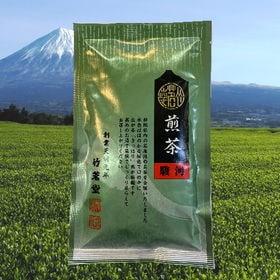 静岡煎茶 駿河100g袋