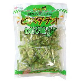 【240g】グリーンスナック ピスタチオ わさび味 個包装 ...