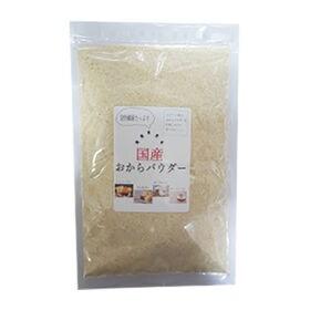 国産おからパウダー180g 豆 高たん白 低カロリー 粉末 ...