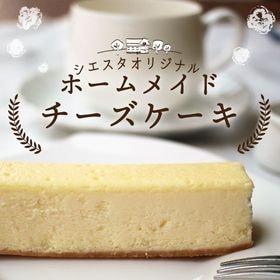 【10本セット】スティックチーズケーキ