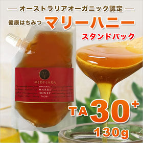 【130g】マリーハニー TA 30+ スタンドパック オー...