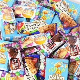 【4種・計46コ】グリコ 栄養機能菓子Aセット