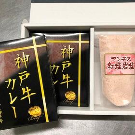 【180g×2 / 300g】香典返し・返礼品に 神戸牛カレ...