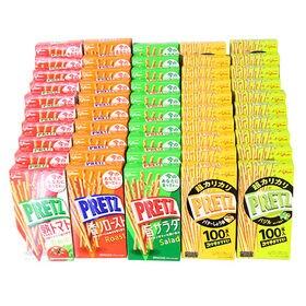 【5種・計50コ】グリコ プリッツ食べ比べお試しAセット