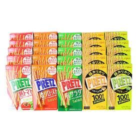【5種・計25コ】グリコ プリッツ食べ比べお試しBセット