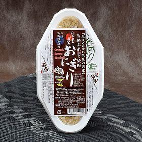 【24パック(48個入)】有機玄米おにぎり - プレーン 「...