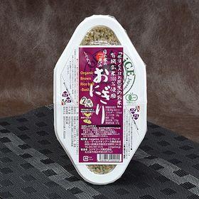 【24パック(48個入)】有機玄米おにぎり - しそ「那須く...