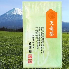 【100g】天竜茶