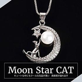 Moon Star CATデザイナーズネックレス   キュートな中にも気品漂い高級感が溢れ出す