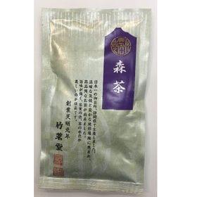 【100g×2袋】森茶