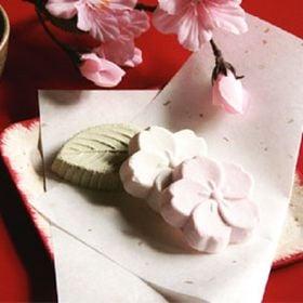 【15枚】葛菓子 西行桜