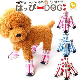 【レッド/3号】★熱いアスファルトから肉球を守る★犬用靴下 ...