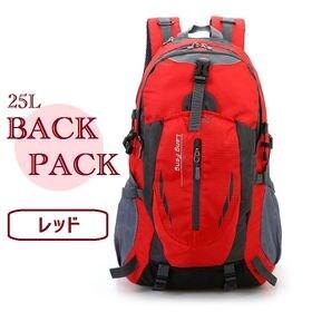 【レッド】登山リュック