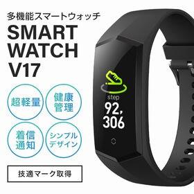スマートウォッチ 健康管理 IP67防水 初心者 iphon...