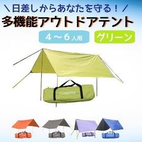 【グリーン】折りたたみテント