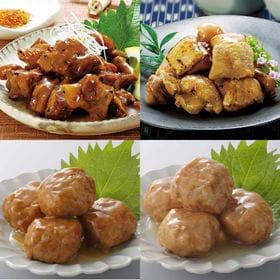 【24缶/4種】<キョクヨー>焼き鳥缶4種バラエティセット