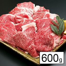 【上質】松阪牛うすぎり 600g