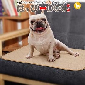 【ベージュ/L】マット ペット 犬用