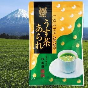 【250g袋】うす茶あられ