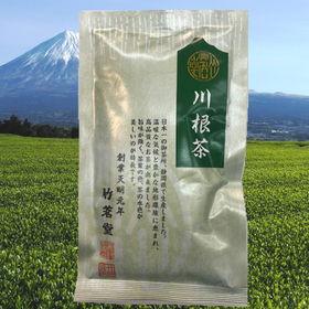 【100g×2袋】川根茶
