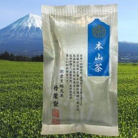 【100g】本山茶