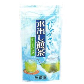 【10パック×3袋】ひやっこい「水出し煎茶」ティーバック
