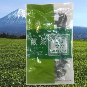 【50パック×2袋】徳用煎茶ティーバッグ