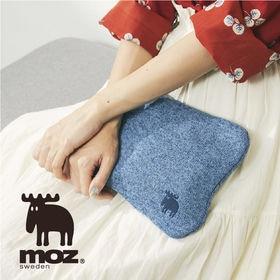 【ブルー】moz 蓄熱式エコ湯たんぽ
