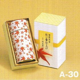 【180g】「秋一番仕上げ」化粧缶