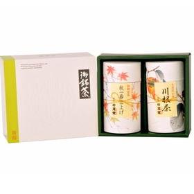 【80g缶×2】秋季限定静岡煎茶詰合せ ST-30(秋)
