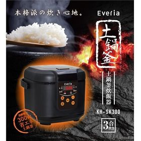3層構造 土釜炊飯器(ブラック)/KH-SK300BK