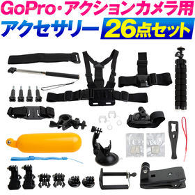 GoPro hero8 HERO7 black アクセサリー...