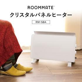 ROOMMATE/クリスタルパネルヒーター (ホワイト)/R...