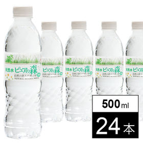 ピュアの森500ml×24本 | 自然が生んだ美味しい天然水!!