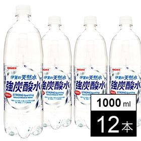 サンガリア 強炭酸水1000ml×12本