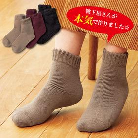 日本製 遠赤外線 温暖ソックス/足元温暖化!!
