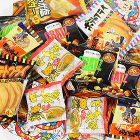 【9種・計48コ】スナック駄菓子色々セット