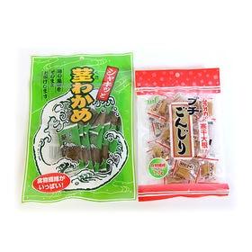 【2種・計2個】プチごんじり& シャキッと茎わかめセット