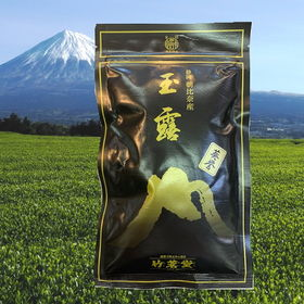 【100g袋×3】静岡県産 玉露 「葵誉」