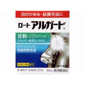【第2類医薬品】ロートアルガード 10mL 目薬 防腐剤フリ...