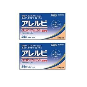 アレルビ 28錠×2 花粉症時期の鼻炎に アレグラと同成分配...