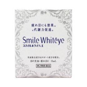 スマイルホワイティエ 15ML 充血に 目薬 (第2類医薬品...
