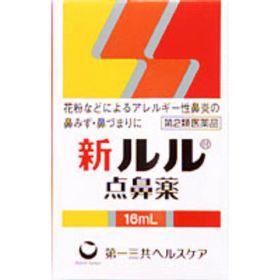 新ルル点鼻薬 16mL 鼻スプレー 鼻炎薬 (第2類医薬品)