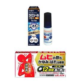 水虫薬セット ラミシールプラス液(指定第2類医薬品)・ムヒA...