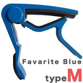 【ブルー】capo タイプ M