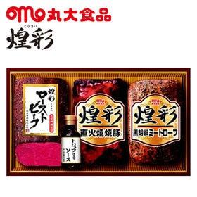 丸大食品 ローストビーフ(MRT-303)