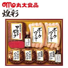 丸大食品 ローストビーフ&ハンバーグ(GLH-40)