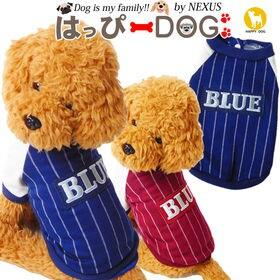 【ブルー/M】 シャツ ストライプ BLUE ドッグウェア