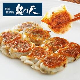【60個】泉門天一口餃子(30個入×2包)